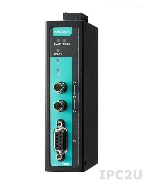 ICF-1180I-S-ST