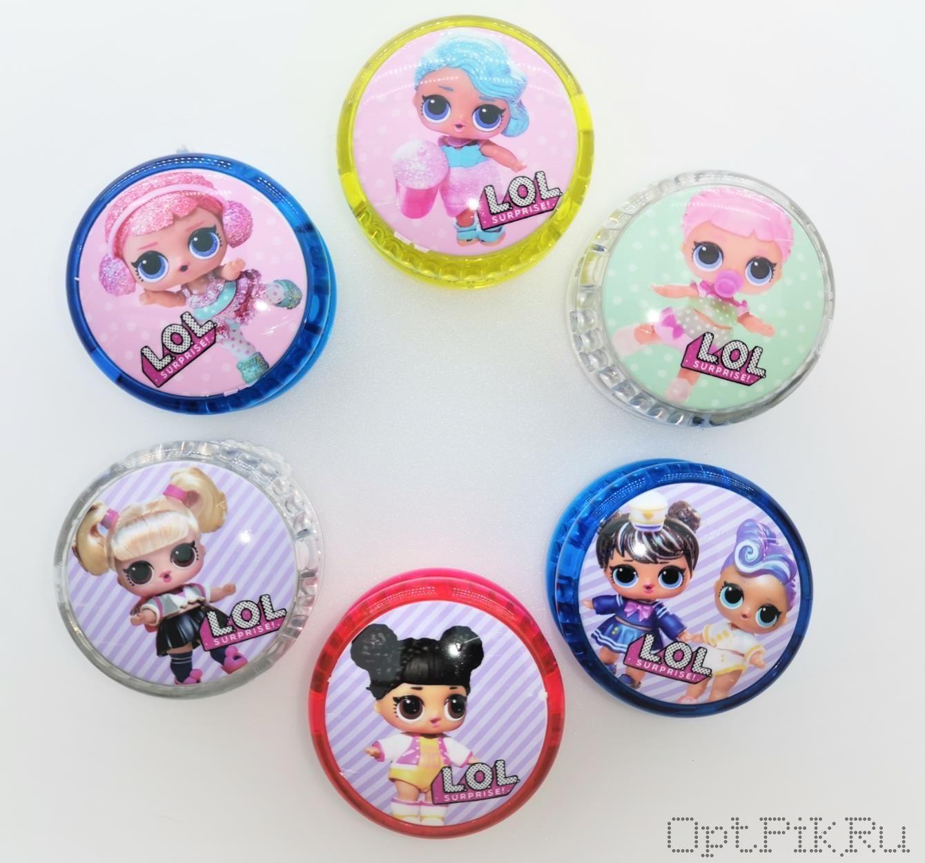 Игрушка Йо-Йо (Yo-Yo) кукла ЛОЛ LOL светящаяся