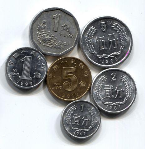 Набор монет Китай 1986-2007 6 шт. НАБ КИТ-001