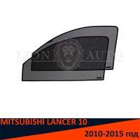 Съемная тонировка Mitsubishi Lancer 10