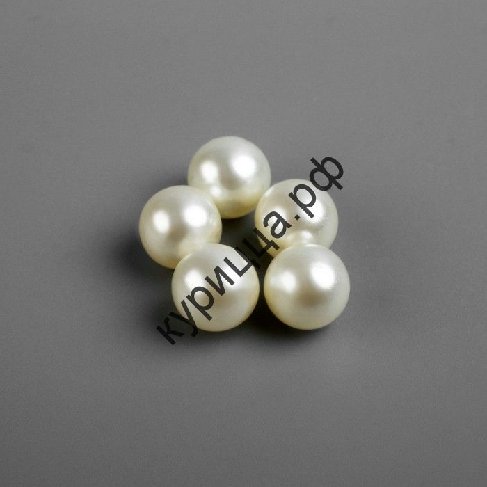 Шарики для клапана продувки кальяна,1 шт, d=1 см