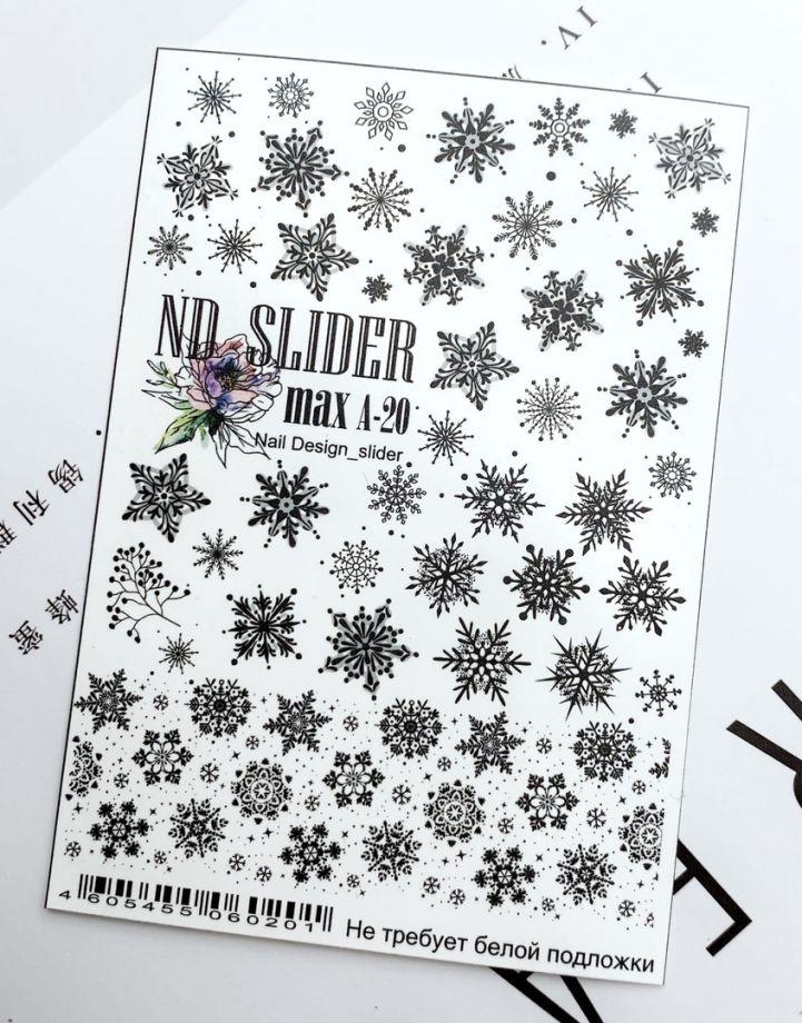 Слайдер-дизайн ND_SLIDER Max A-20