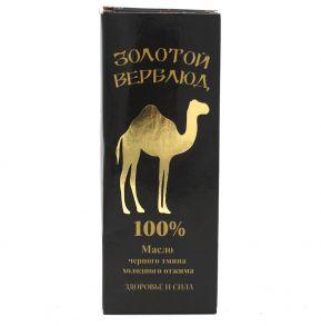 Масло черного тмина 100мл Золотой верблюд