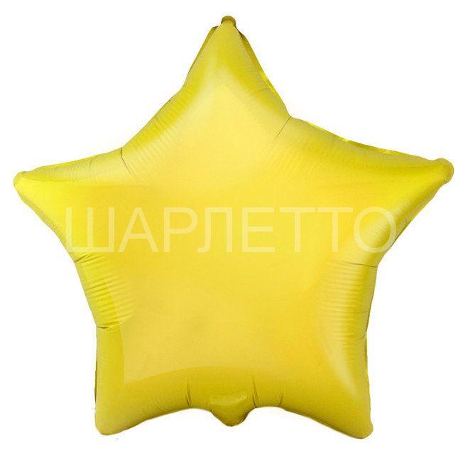 Звезда ЖЕЛТЫЙ