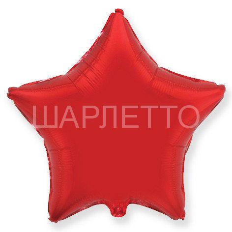 Большая Звезда КРАСНЫЙ