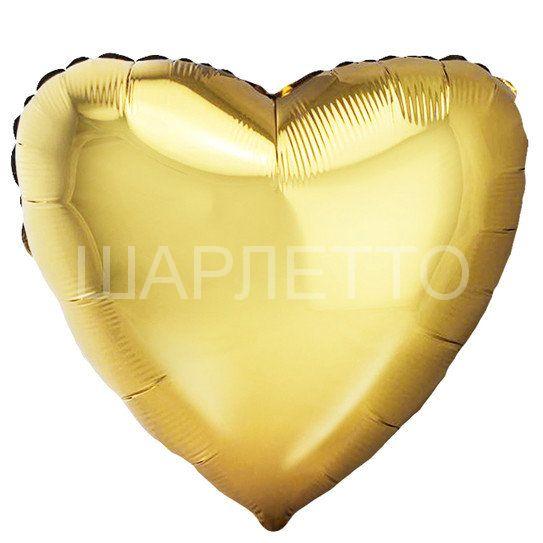 Сердце АНТИЧНОЕ ЗОЛОТО