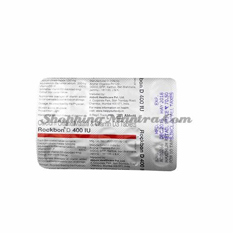 Рокбон Кальций + Витамин Д3 Эббот Индия | Abbott India Rockbon Calcium + Vitamin D3 Tablet