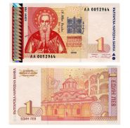Болгария - 1 лев, 1999. UNC. Мультилот