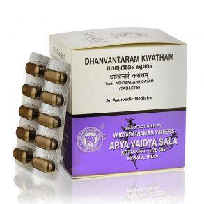 Дханвантарам Кватхам,  100 таб, Dhanvantaram Kwatham