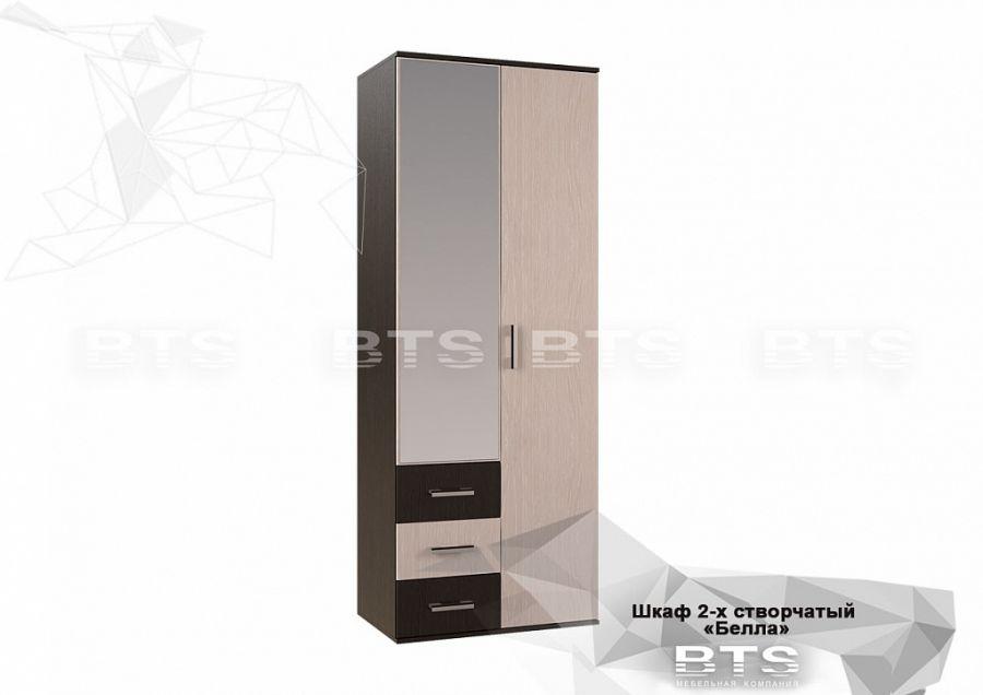 Белла шкаф 2-х створчатый БТС