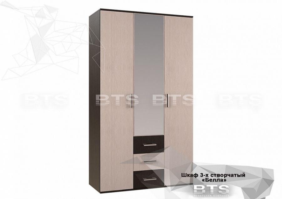 Белла шкаф 3-х створчатый БТС