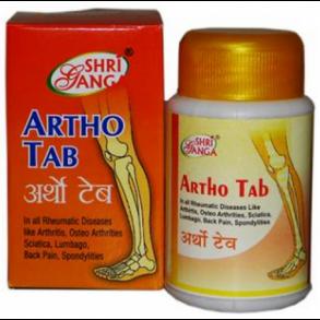 Арто (Artho) Shri Ganga, 100таб