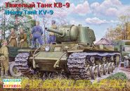 ЕЕ35088 КВ-9 Тяжелый танк (122мм пушка)