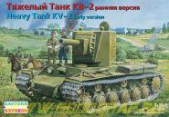 ЕЕ35089 КВ-2 обр.1940. Тяжелый танк (152мм пушка)