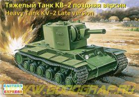 ЕЕ35090 КВ-2 обр.1941. Тяжелый танк (152мм пушка)