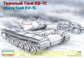 ЕЕ35100 КВ-1С Тяжелый танк