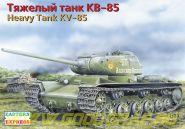 ЕЕ35102 КВ-85  Тяжелый танк
