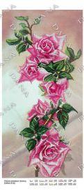 Dana DANA-5122. Панно Розовых Роз схема для вышивки бисером купить оптом в магазине Золотая Игла
