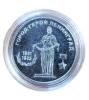 Город-герой Ленинград 25 рублей ПМР 2020