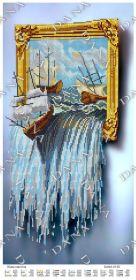 Dana DANA-5138. Живая Картина схема для вышивки бисером купить оптом в магазине Золотая Игла