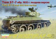 ЕЕ35109 Легкий танк БТ-7 обр.1935 поздняя версия