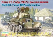 ЕЕ35111 Легкий танк БТ-7 обр.1937 ранняя  версия