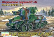 ЕЕ35116 БТ-42 штурмовое орудие