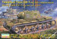 ЕЕ35119 Тяжелый танк КВ-1 обр.1941 поздняя версия