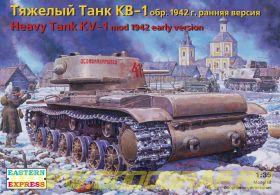 ЕЕ35120 Тяжелый танк КВ-1 обр.1942 ранняя версия