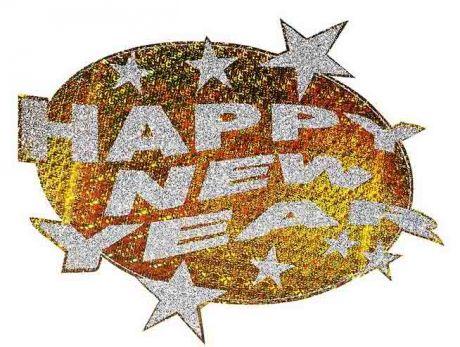 Декорация Happy New Year! (50 см)