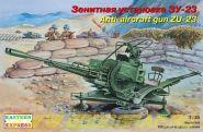 ЕЕ35135 ЗУ-23 Зенитная установка