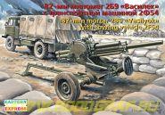 ЕЕ35136 Миномет Василек с транспортной машиной