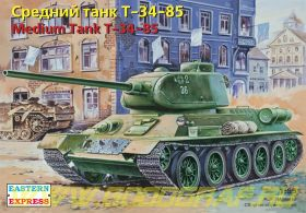 ЕЕ35146 Средний танк Т-34/85