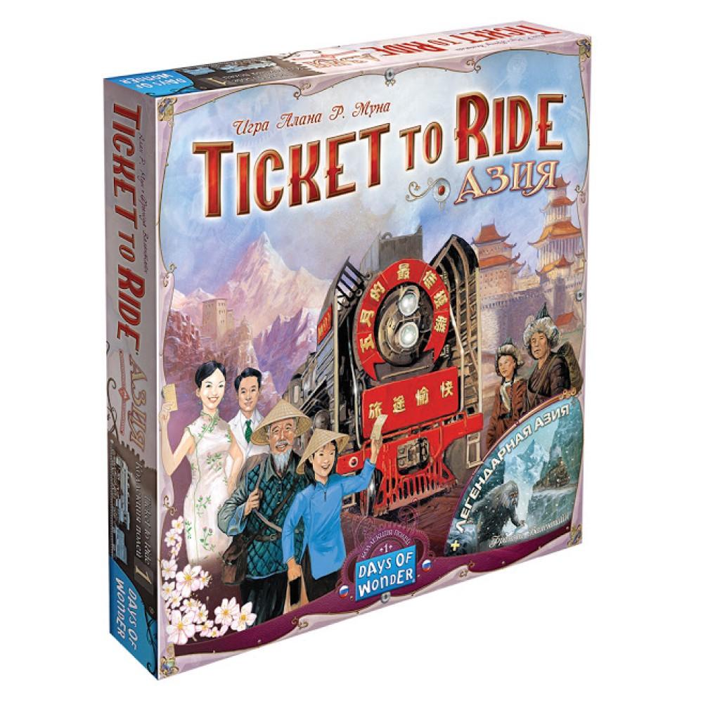 Ticket to Ride: Азия (дополнение, на русском)