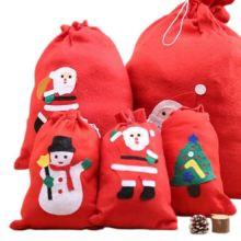 Новогодний мешок для подарков, 30х20 см, Ёлка