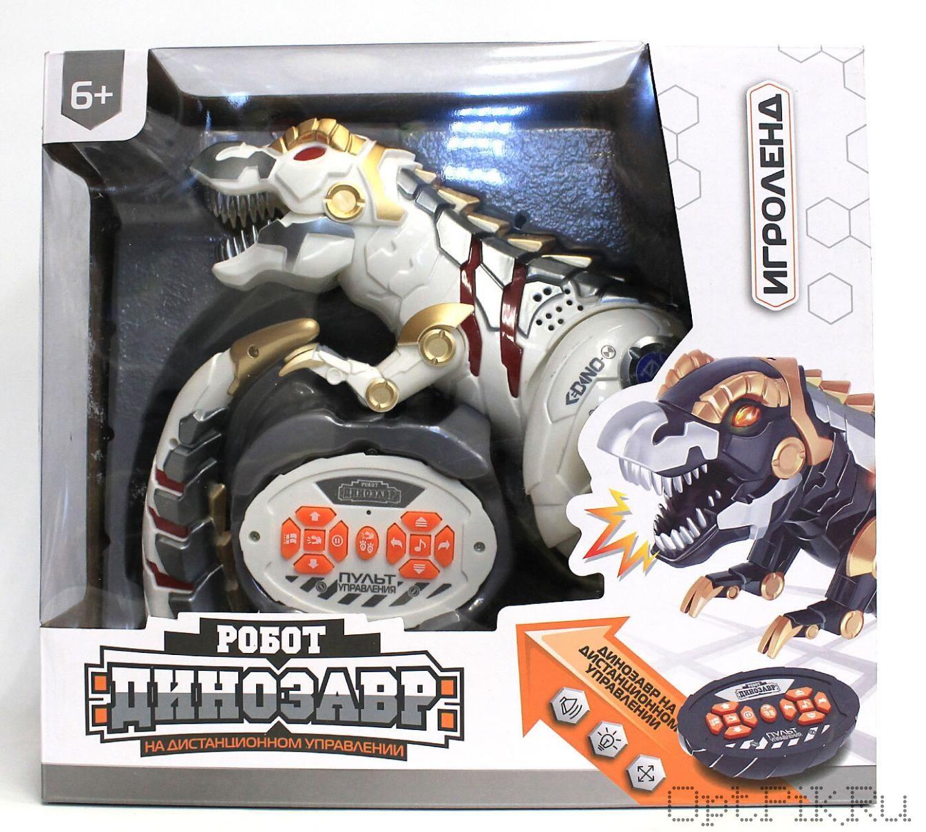 Робот динозавр на дистанционном управлении Игроленд