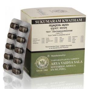 Сукумара Кватам Арья Вайдья Шала , Sukumaram Kwatham AVS 100 табл.