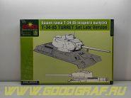 MQ35023 Башня танка Т-34/85