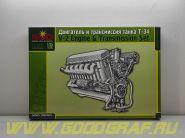 MQ35024 Двигатель и трансмиссия танка Т-34/85