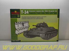 MQ35027 Комплект траков Т-34 обр. 1940 г. поздний