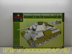 MQ35035 Элементы немецкой модификации Т-34/76