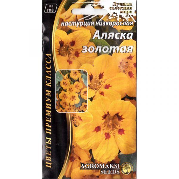 «Аляска золотая» (0,5 г) от ТМ Agromaksi seeds, Украина