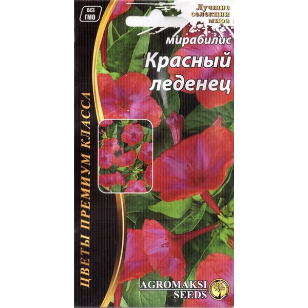 «Красный леденец» (0,5 г) от ТМ Agromaksi seeds, Украина