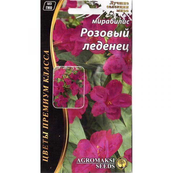 «Розовый леденец» (1 г) от ТМ Agromaksi seeds, Украина