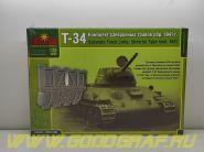 MQ35046 Комплект шевронных траков Т-34 обр. 1941 г.