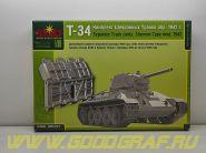 MQ35047 Комплект шевронных траков Т-34 обр. 1942 г