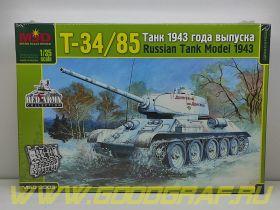 MQ3505 Танк Т-34/85 с пушкой Д-5Т