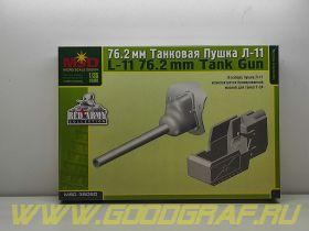 MQ35050 76,2-мм танковая пушка Л-11