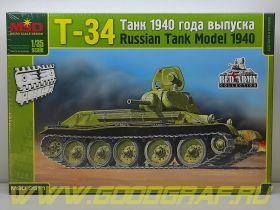 MQ3511 Танк Т-34/76 вып. 1940