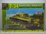 MQ3528 Танк Т-34 Завода 112 1942 г.